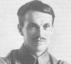 Нумеров Борис Васильевич | Знаменитые люди Нижнего Новгорода