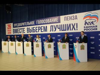 debaty_golosovaniya_edinoj_rossii_v_nizhnem_novgorode