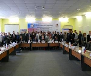 kongress_narodov_rossii_na_territorii_nizhnego_novgoroda